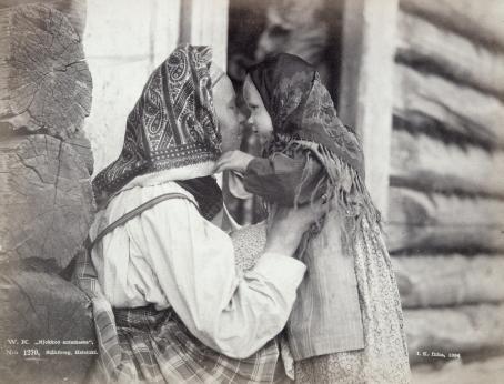 I. K. Inha (born as Into Konrad Nyström, 1865–1930) was a Finnish photographer, writer, translator and journalist.
